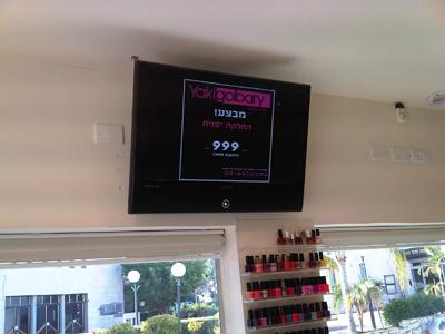 What is digital signage - Salon marketing digital ...