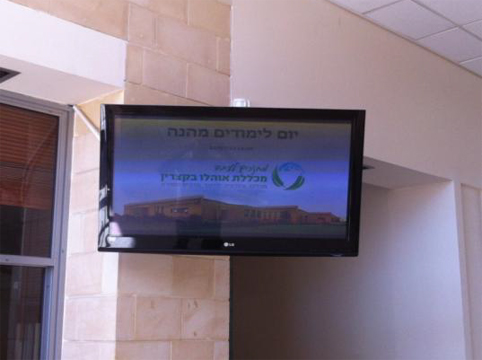 digital signage screen at a school