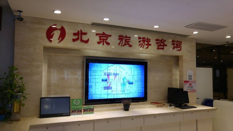 Information center digital signage