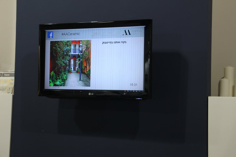 AA Ceramics digital signage