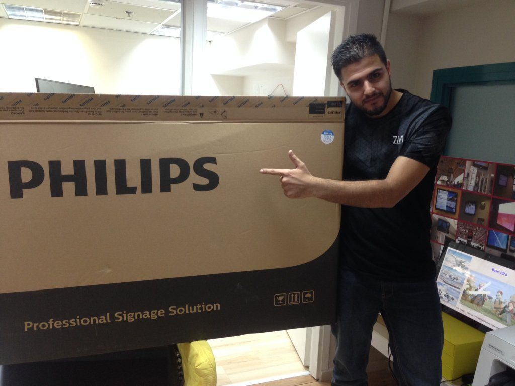 Philips Q-line TV