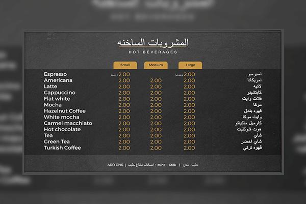 Cafe Coffee Digital Menu Boards